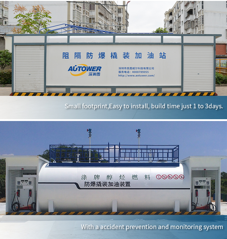 Autoware Mobile LNG Petrol gas Diesel Portable Filling station