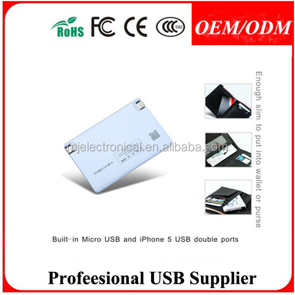 Free sample , new design custom brand oem 2600mah cheap power banks