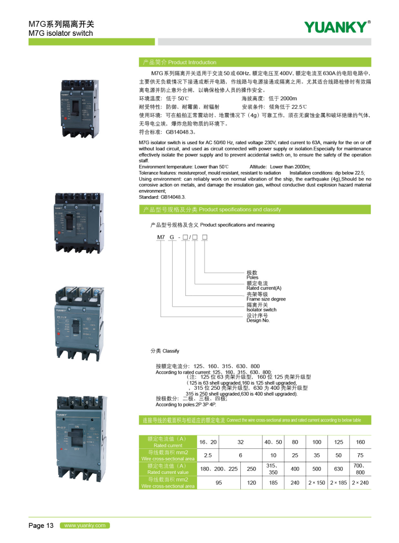 100A 125 amp 1250 amp circuit breaker for mccb 3 phase main switch, View 3  phase main switch, YUANKY Product Details from Wenzhou Hawai Electron &