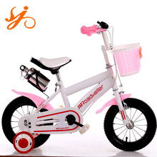 2018 new model cheap kids bike / pictures of kids bike / kids bicycle for 2-6 years for sale