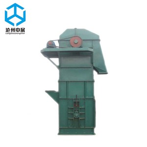 Vertical plastic grain buckets for feed bucket elevators