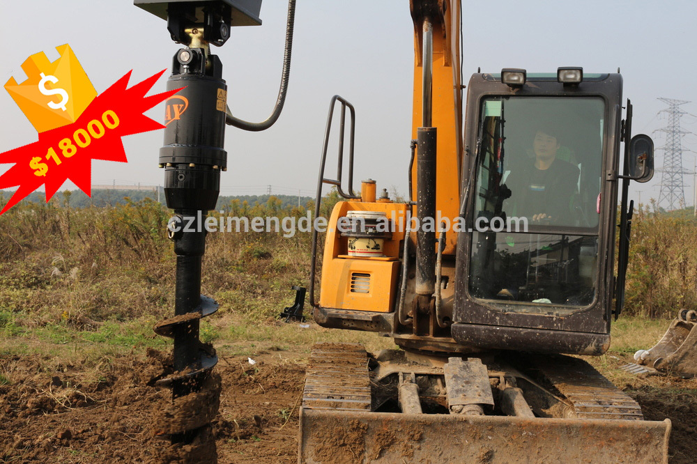 Hydraulic Earth Drill Type Of Drilling Machine With