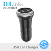 Factory Price Mobile Phone Accessories Fast Charge Usb Car Charger