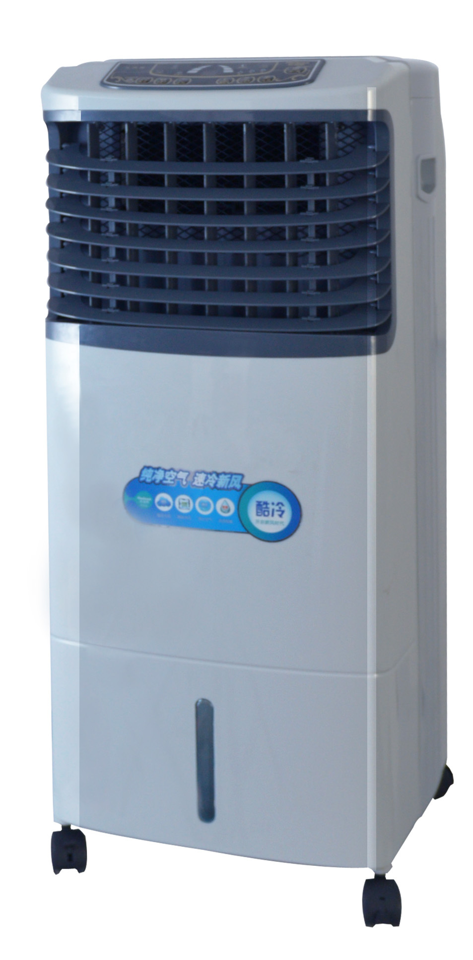 Helenbo Home Appliance Bedroom Dubai Air Cooler And Heater
