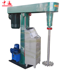 High Speed Pigment Dissolver /Pigment Disperser /Pigment Mixing Machine in chemical high speed dissolving