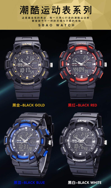 Montre Led Poignet Étanche Buy Électronique Numérique montre Homme Hommes Sbao Horloge Sport Bracelet montre Mâlemâle bf7Yyg6