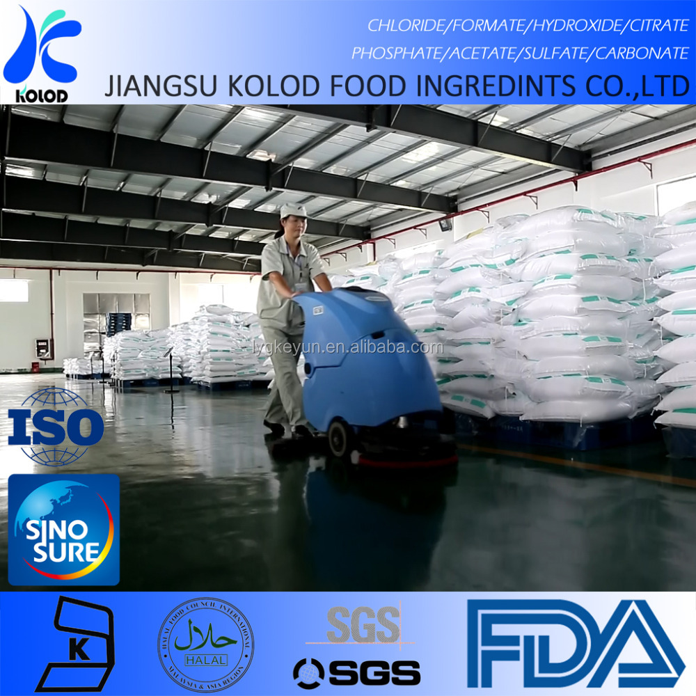 Trisodium Phosphate Anhydrous Price Hot Sale