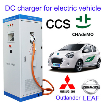 Level 3 Setec Dc Ev Fast Charger For Electric Vehicle