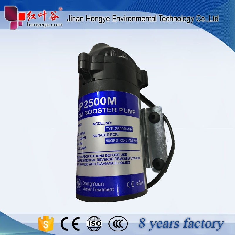 Domestic 24v dc reverse osmosis ro booster pump