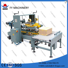 automatic folding cover carton carton sealing machine