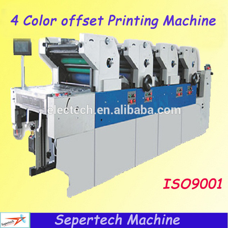Single color visiting card printing machinepvc business card name other offset printing machines 4 color offset printing mahcine htb1ljmzhpxxxxbdxpxxq6xxfxxxig reheart Gallery