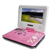 Multi-function Portable DVD Player w/MP5, USB