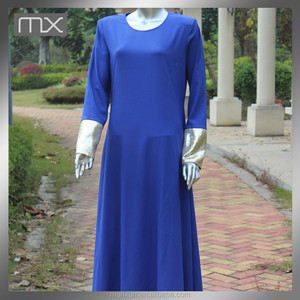 Simple Style Buju Kurung Formal and Occasion Wear Burqa Islamic Clothing Jilbab