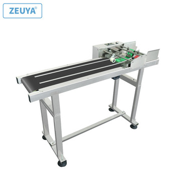 Automatic Paging Machine with Conveyor