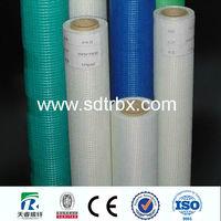 145gr Fiberglass Mesh Mallas De Fibra De Vidrio 5x5, 10x10/alkali resistant fiberglass mesh fabric with price trade assurance