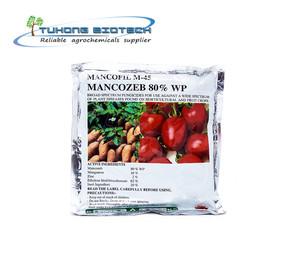 Mancozeb Fungicide, Mancozeb Fungicide Suppliers and