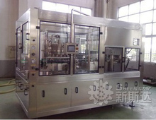 Stable operation alu can filling and sealing machine