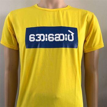 Amostra grátis Alemanha Equipe Evento Algodão Lavado Camisas Batik Indonésia 2b38082840b0a