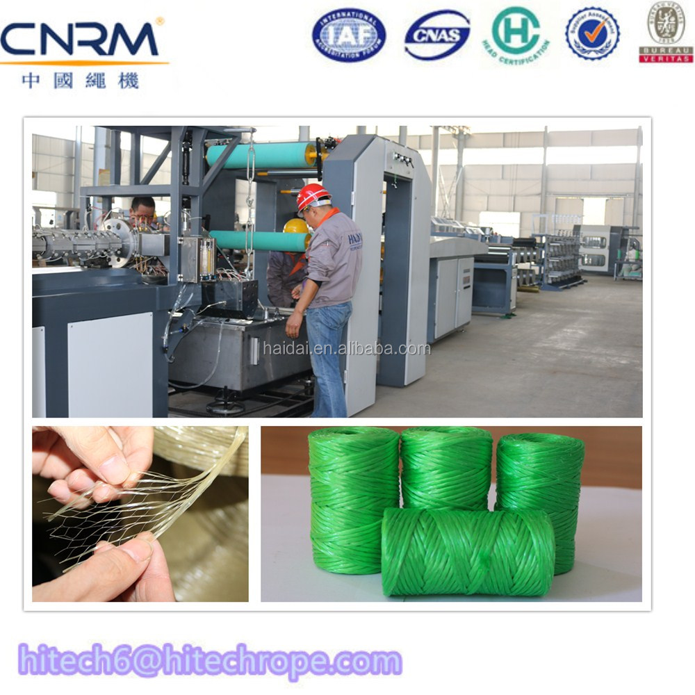 Plastic PP Rope Machine / Rope Making Machine / Rope Production spool yarn extrusion line