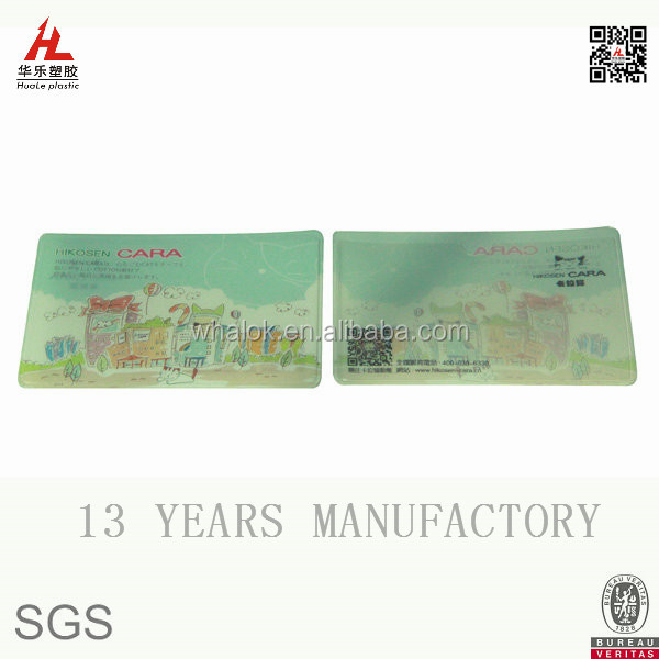 Customized frosted pvc bus card/metro card holder