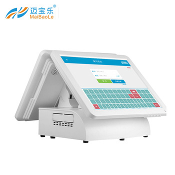 customized touch screen pos supermarket new cash register /cash machine /cashier