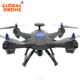 X183 wifi FPV RC Remote Control Drone 2MP 720P HD Camera DUAL GPS Drone Follow me Toy Quadcopter rc Helicopter vsBayang X16 dron
