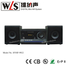 Active Home stereo 2.0 channels home theater speakers (HYHF-9922) from china alibaba