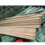 120x2.5cm natural wooden broom handle mop stick with domed end