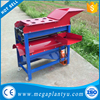 Wholesale Small Combined Maize Peeler And Maize Sheller Maize Shredder For Sale