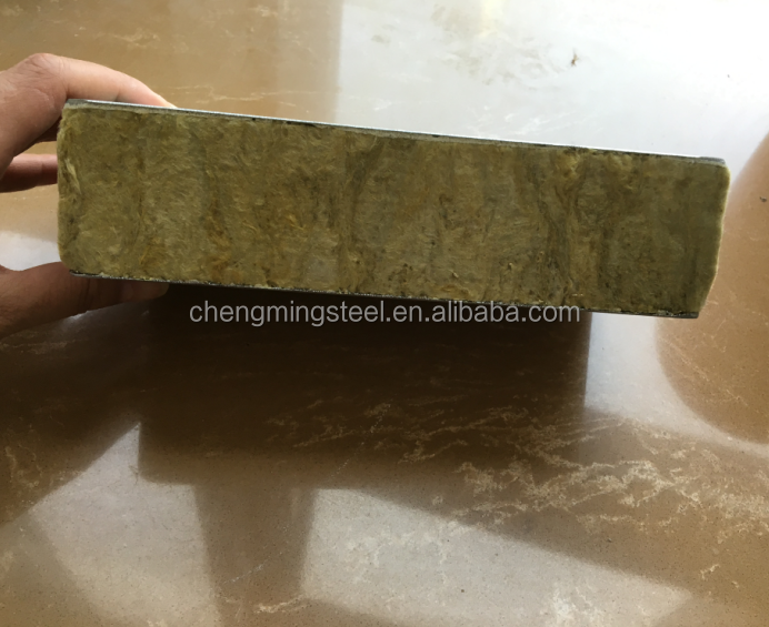 Thermal insulation rock wool panel mineral wool board best for Mineral wool insulation weight