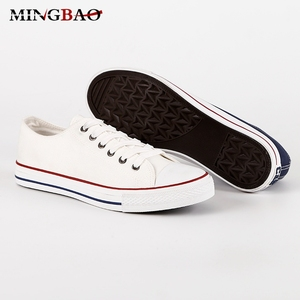 2ad6ad5fdf 2018 Custom Casual Shoe White Classic China Canvas Men Shoes Wholesale