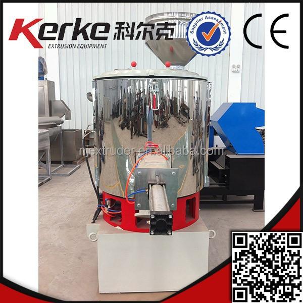 300L mezclador de alta velocidad