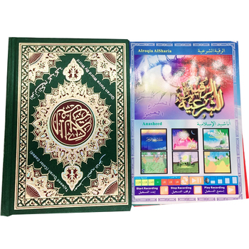 Best Gift For Muslim Free Al Quran Download With Tamil Translation Voice  Digital Al Quran Syaqirah Pen Reader - Buy Digital Al Quran Syaqirah Pen