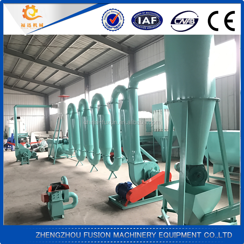 Sawdust air flow dryer /sawdust dryer with cheaper price