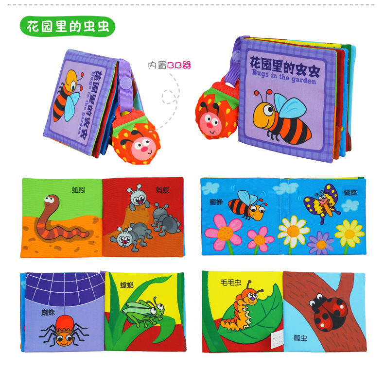 Children Fabric Book baby kids educational toy product soft baby cloth book