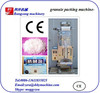 Volume Metering Automatic Sugar Packaging machinery, Salt Packing Machine, Grain Wrapping Machine 0086-18321225863