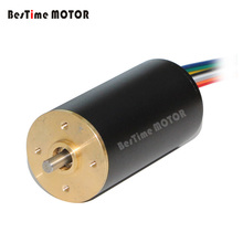 32mm 12v 24v 36v coreless micro servo bldc brushless dc motor