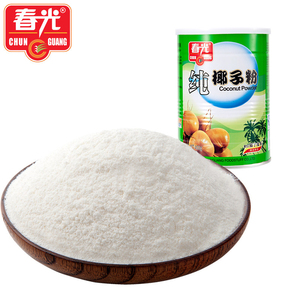 FDA Coconut Milk, Powder Shape Low Fat Desiccated Coconut