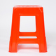 No. 6 Stool PP Plastic Living Room Leisure Stool Furniture for Wholesale