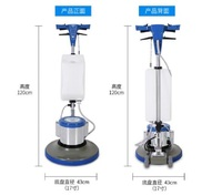 Hot sale cordless robot cleaning floor scrubber machine