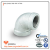 50mm pvc pipe fittings