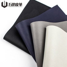 High Quality Rexine Real Leather Fabric Synthetic Nubuck Leather For Shoes/Furniture/Bags