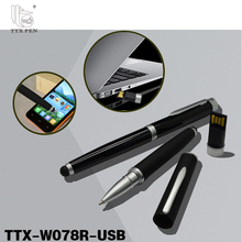 custom logo good quality 3 in 1 stylus pen with usb drive