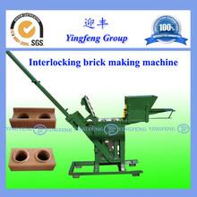 YF1-40 manual hydraform interlock brick making machine price
