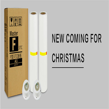 Compatible Digital Duplicator SF A3 master paper roll from China suppler SF5330,5430,5350,5450,9350,9450