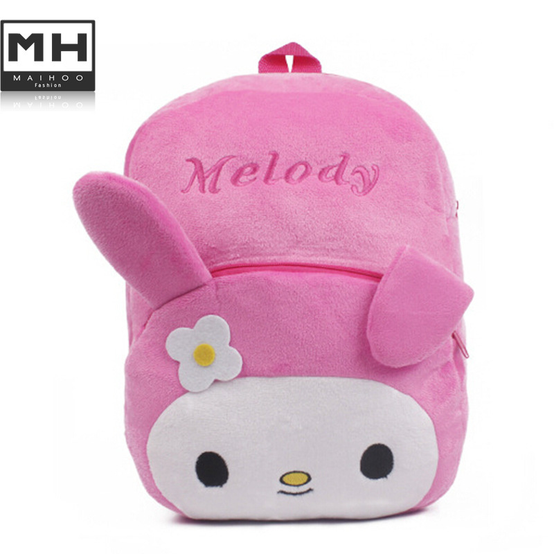 f4e9cf5a1adc Get Quotations · P2 2015 new cute big rabbit cartoon backpack kids bookbags  girls high quality plush children birthday