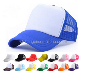 71780fe0 Yupoong Custom Embroidery Flat Brim Hat Trucker Wholesale, Flat Brim  Suppliers - Alibaba
