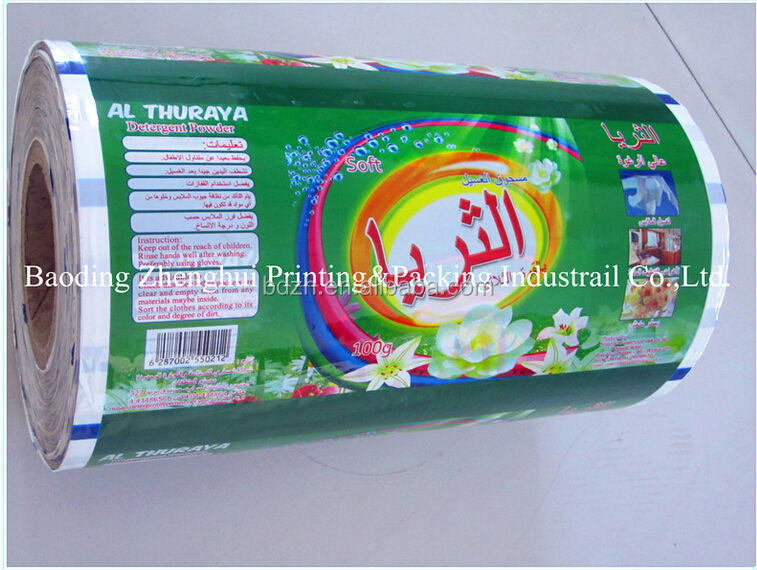 Print washing powder packaging bag film/ liquid launtry detergent spout pouch