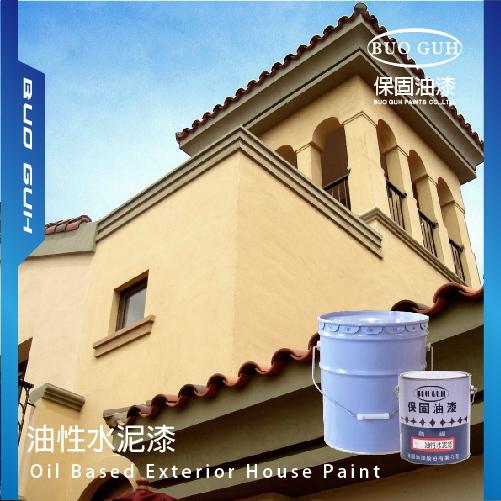 außen silicon lackierung außen wandfarbe kÜche wand beschichtung ... - Wandbeschichtung Küche