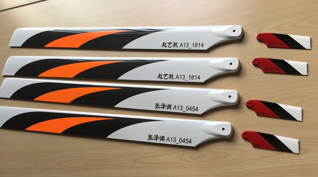 RJXHOBBY 1 Pair  600mm Carbon Fiber Blade Main Blades Helicopter Main Rotor Blade For Align Trex 600 CF Helicopter RC